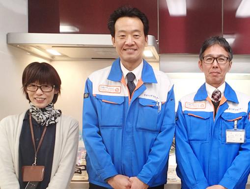 ガス お客様 センター 大阪